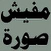 Drshawy86's avatar