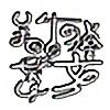 dscript's avatar
