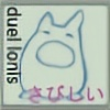 duellonis's avatar