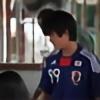 Duffkid9000's avatar