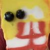 DunoYetYT's avatar