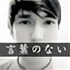 Dusknigt's avatar