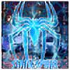 DXPJ's avatar