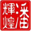 eddypua's avatar