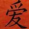 Elva-Luthien's avatar