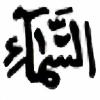 eman-ezzat's avatar