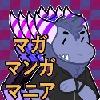 EMDlRE's avatar