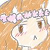 Emi-nya's avatar