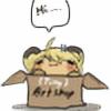 emil123sockmonkey's avatar