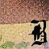 emphysemical's avatar