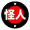 Enishi37's avatar