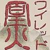 eoyi's avatar
