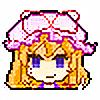 Eriasu-Shinigami's avatar