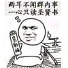 Ernestlashed's avatar