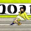 erosey12's avatar