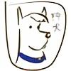 errantimpulses's avatar