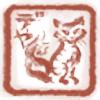 ErstwhileTiger's avatar