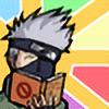 Essessence's avatar