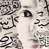 Eu-pho-ric's avatar
