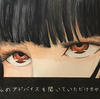 everydayisfluffy's avatar