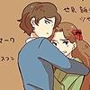 evildalek79's avatar
