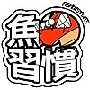 F1shcustoms's avatar