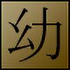 Fac3Control's avatar