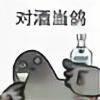 fantasyshinnie's avatar