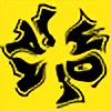 fantom125's avatar