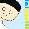 fastpagersbackbaby's avatar