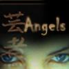 feangels's avatar