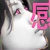 FearfulGhost's avatar