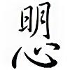 February-End's avatar