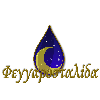 Fegarostalida's avatar