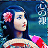 Feirei's avatar
