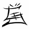 FFanatic's avatar