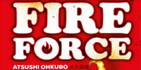 Fire-Force-Brigade's avatar