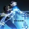 fire-yoda's avatar