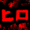 firedarkhiro's avatar