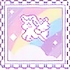 firestar5631's avatar