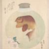 fishofglass's avatar