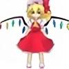 Flandreisawesome's avatar