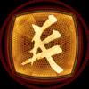 fobbyartist's avatar