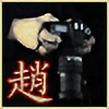 fourdaysofdeath's avatar