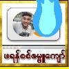 Francisbu's avatar