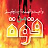 FreeSyrian's avatar