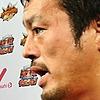 Friginator's avatar