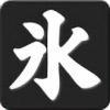 FrostKnight-IcE's avatar