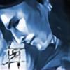 Frostnight's avatar