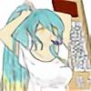 FrostPrice's avatar